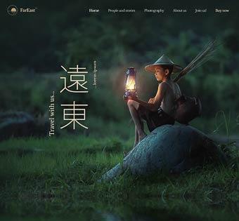 Website Design Theme Samples 205